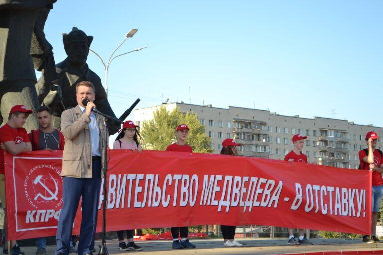 DSC_0812-768x512 В Нижнем Новгороде прошёл очередной митинг против пенсионной реформы - Zercalo.org