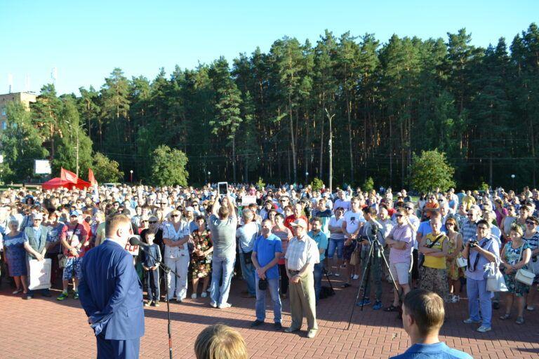 DSC_0152-768x512 В Выксе прошёл митинг против пенсионной реформы - Zercalo.org